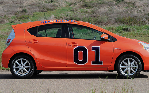 The New General Lee